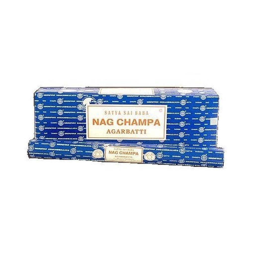 ライセンス論文有益なNag Champaジャンボ( 16