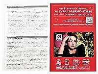 安室奈美恵 dカード docomoカード dポイントカード タワーレコード特典/ドコモポイント Finally タワレコ限定