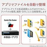 エレコム カードリーダー USB3.0 UHS-II対応 40倍速転送 ケーブル一体タイプ  ブラック MR3-A007BK 画像