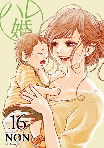 ハレ婚。(16) (ヤングマガジンコミックス)
