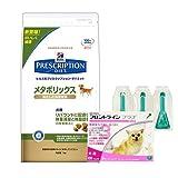 【PACK】ヒルズ メタボリックス 7.5kg & 犬用フロントラインプラスXS 5kg未満 3本(動物用医薬品)
