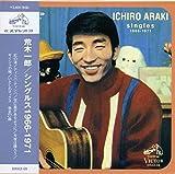 singles1966-1971(紙ジャケット仕様)