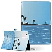 HUAWEI MediaPad M3 Huawei ファーウェイ メディアパッド タブレット 手帳型 タブレットケース タブレットカバー カバー レザー ケース 手帳タイプ フリップ ダイアリー 二つ折り その他 海 ヤシの木 太陽 m3-001418-tb