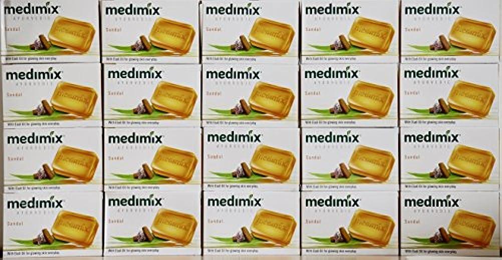 分離する町ぎこちないmedimix メディミックス アーユルヴェディックサンダル 石鹸(旧商品名クラシックオレンジ))125g 20個入り