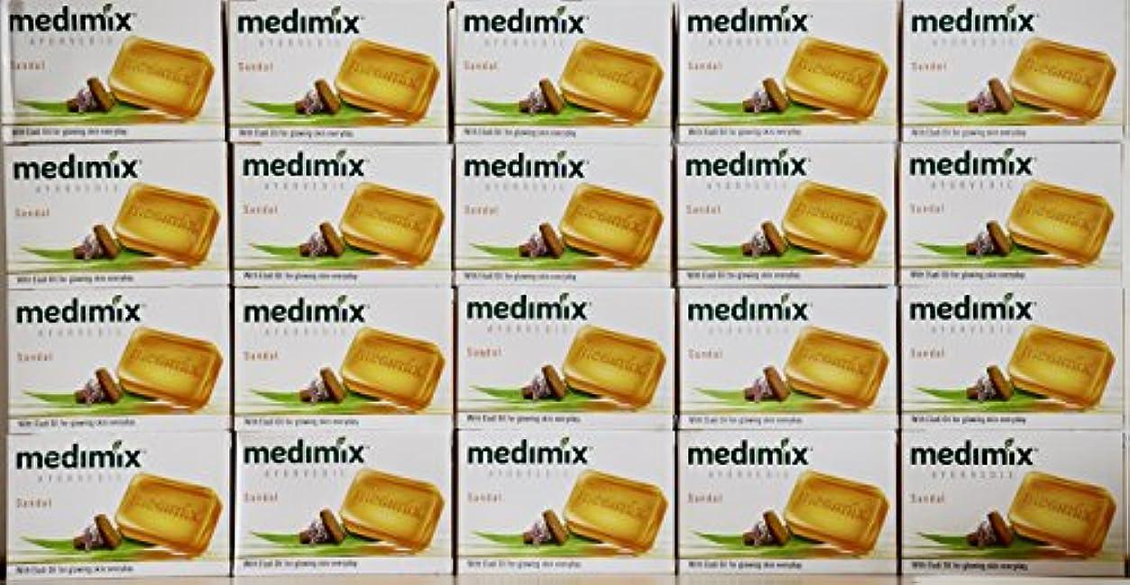 合成細い光medimix メディミックス アーユルヴェディックサンダル 石鹸(旧商品名クラシックオレンジ))125g 20個入り