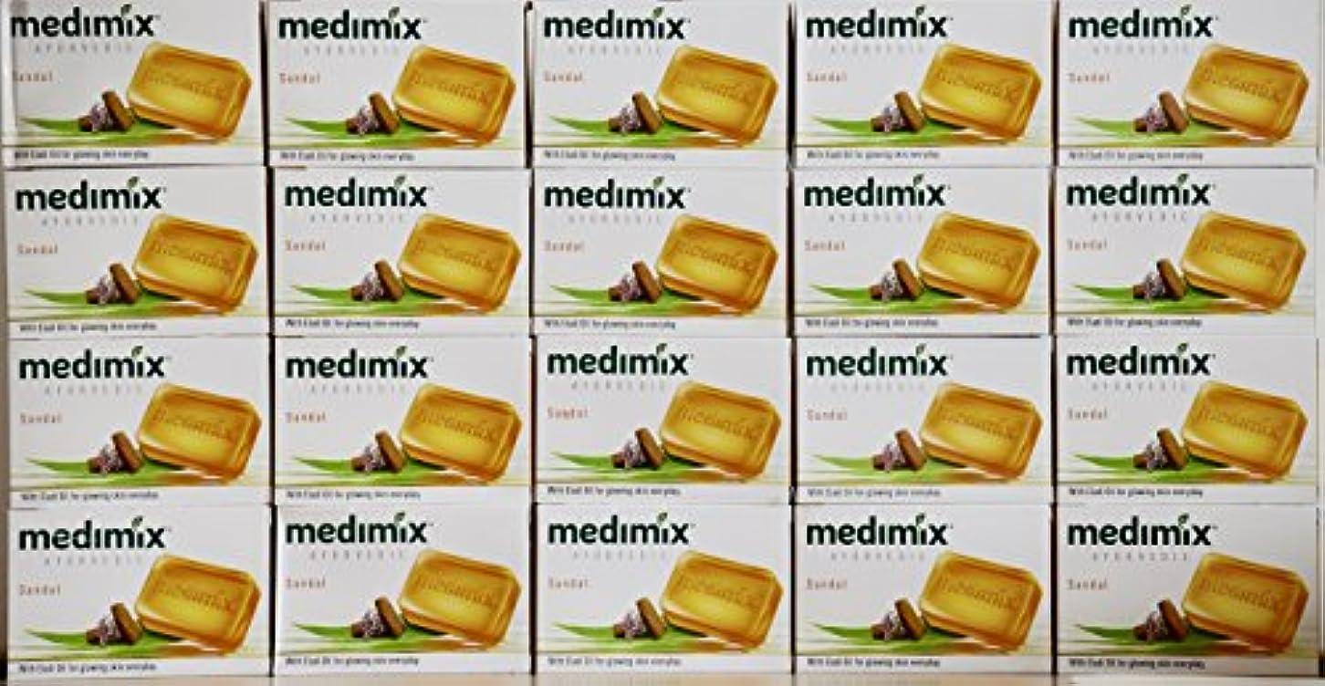 用心深いフリンジ不器用medimix メディミックス アーユルヴェディックサンダル 石鹸(旧商品名クラシックオレンジ))125g 20個入り