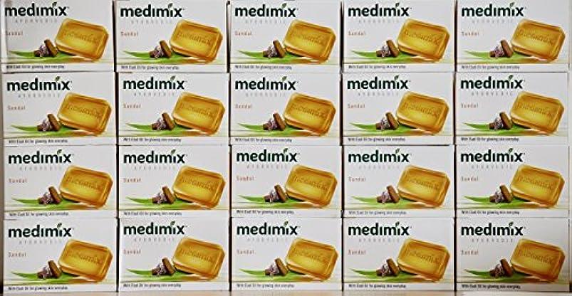 寄付するサーマルルートmedimix メディミックス アーユルヴェディックサンダル 石鹸(旧商品名クラシックオレンジ))125g 20個入り