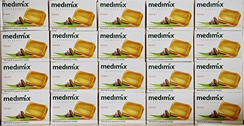 赤外線スナッチ洗練medimix メディミックス アーユルヴェディックサンダル 石鹸(旧商品名クラシックオレンジ))125g 20個入り