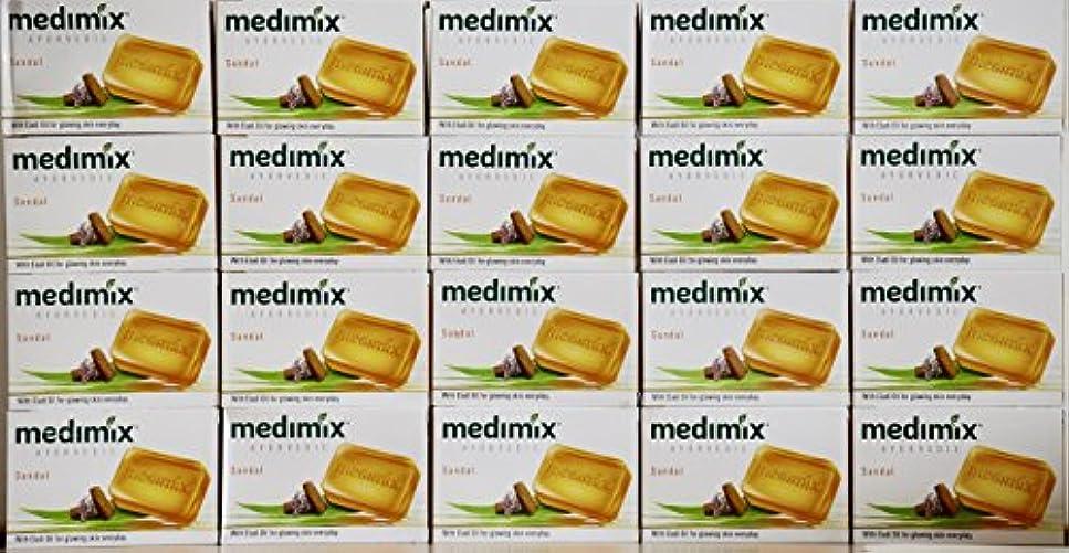 工業化する準備ができて悪用medimix メディミックス アーユルヴェディックサンダル 石鹸(旧商品名クラシックオレンジ))125g 20個入り