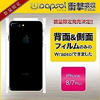 Wrapsol iPhone 8 Plus/7 Plus用 背面&側面保護フィルム 衝撃吸収Wrapsol ULTRA (ラプソル ウルトラ) WPIP7PN-BK