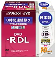 Victor 映像用DVD-R 片面2層 CPRM対応 8倍速 ワイドホワイトプリンタブル 10枚 VD-R215CW10