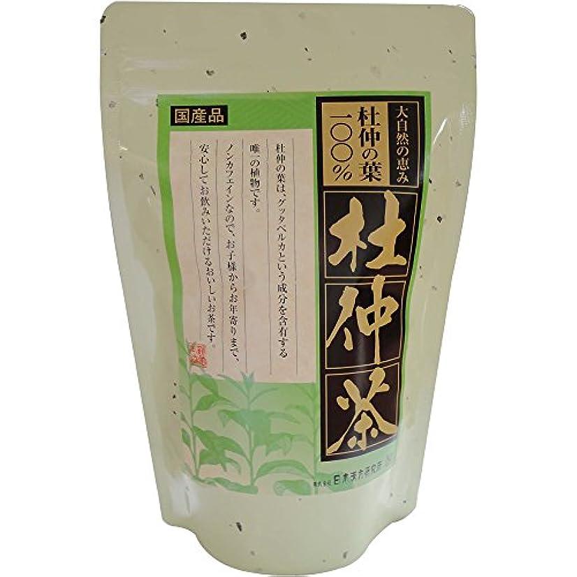ブリード感じる香ばしい杜仲茶100%(国産品) 2g×30包入