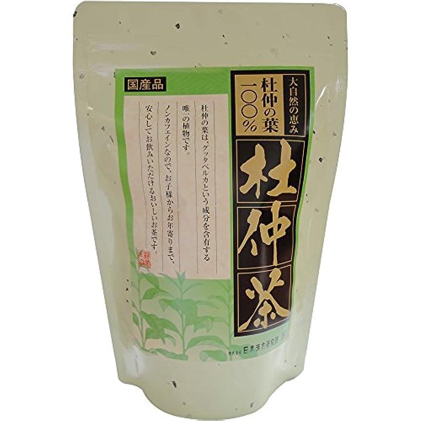 お別れ豆劇的杜仲茶100%(国産品) 2g×30包入