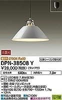 DPN-38508Y 大光電機 ペンダント 白熱灯100W相当(ランプ付)