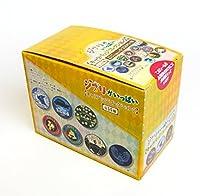 ジブリがいっぱい キャラバッジコレクション2 14種類コンプリートボックス