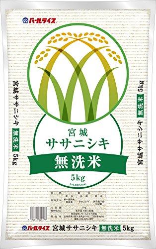 平成29年産 宮城県産 無洗米ササニシキ 5kg