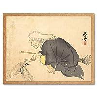 Zeshin Uba Turtle Japanese Mythological Painting Art Print Framed Poster Wall Decor 12x16 inch 日本人ペインティングポスター壁デコ