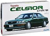 フジミ模型 1/24 インチアップシリーズ No.4 セルシオ Cタイプ '89 プラモデル ID4