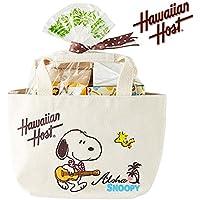 Hawaiian Host マカデミアチョコ チョコチップクッキー ギフトセット/ハワイお土産 プチギフト