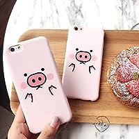 iphone7 ケース iphone7 カバー アイフォン7 ケース アイフォン7 カバー Apple 4.7インチ スマホケース 保護カバー シリカゲルケース ソフト ぶた ピンク