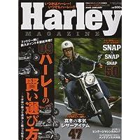Harley MAGAZINE Vol.5 2009 JANUARY いつかはハーレー!! いつでもハーレー!! (月刊カスタムバーニング)