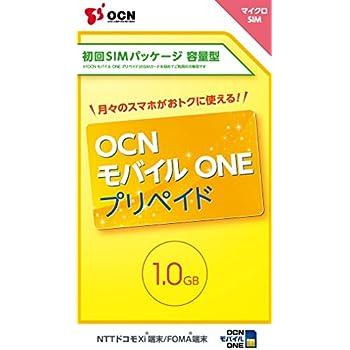 OCN モバイル ONE SIMカード プリペイド 初回SIMパッケージ 【容量型】 マイクロSIM