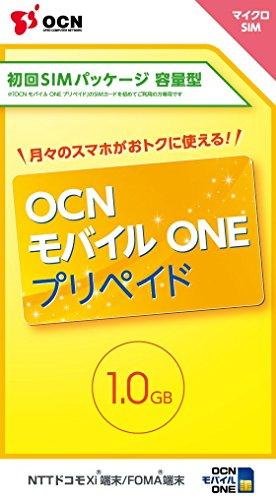 OCN モバイル ONE SIMカード プリペイド 初回SIMパッケージ 容量型 マイクロSIM