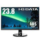 I-O DATA モニター ディスプレイ 23.8型 LCD-MF245XDB (広視野角/フレームレス)