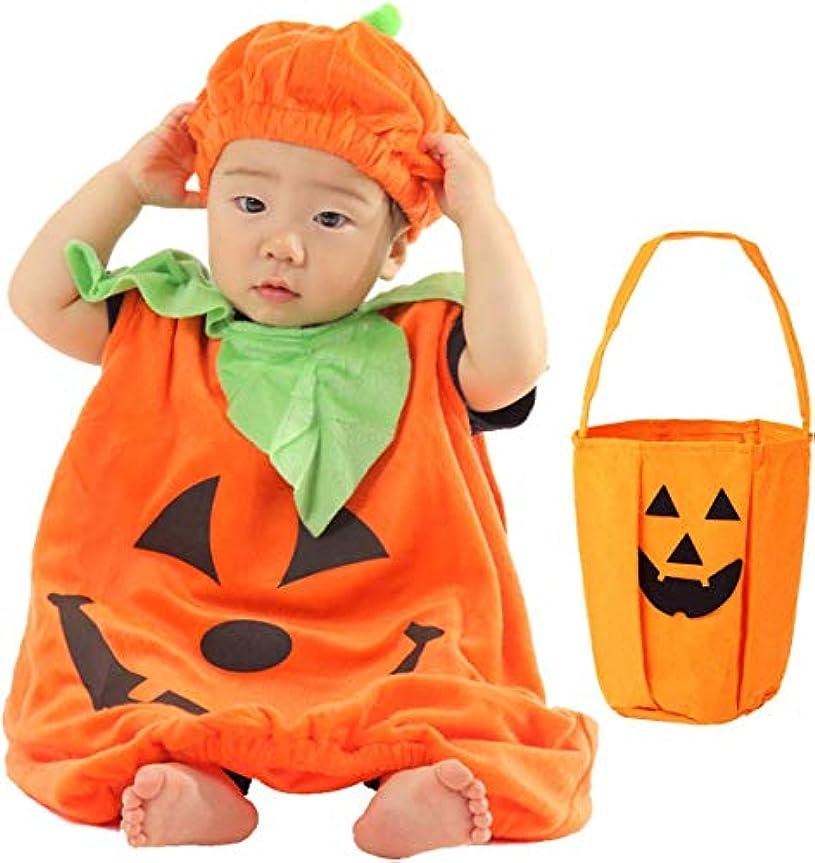命令消毒剤思いやりMadrugada 【かぼちゃバッグ付き】 ハロウィン 赤ちゃん かぼちゃ コスプレ パンプキン キッズコスチューム 男女共用 S544 L(100cm-110cm)