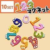 My Vision 123マグネット 10個セット 数字 算数 教育 知育おもちゃ ホワイトボード 黒板 冷蔵庫 キッズ ベビー キッチン MV-123MAG