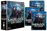 SHERLOCK / シャーロック [Blu-ray] 画像