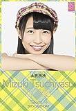 クリアファイル付 (卓上)AKB48 土保瑞希 カレンダー 2015年