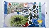 8月販売終了予定 高砂食品 手軽に美味しく わかめざる中華 2食入り 生麺【クール】