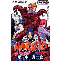 NARUTO -ナルト- 39