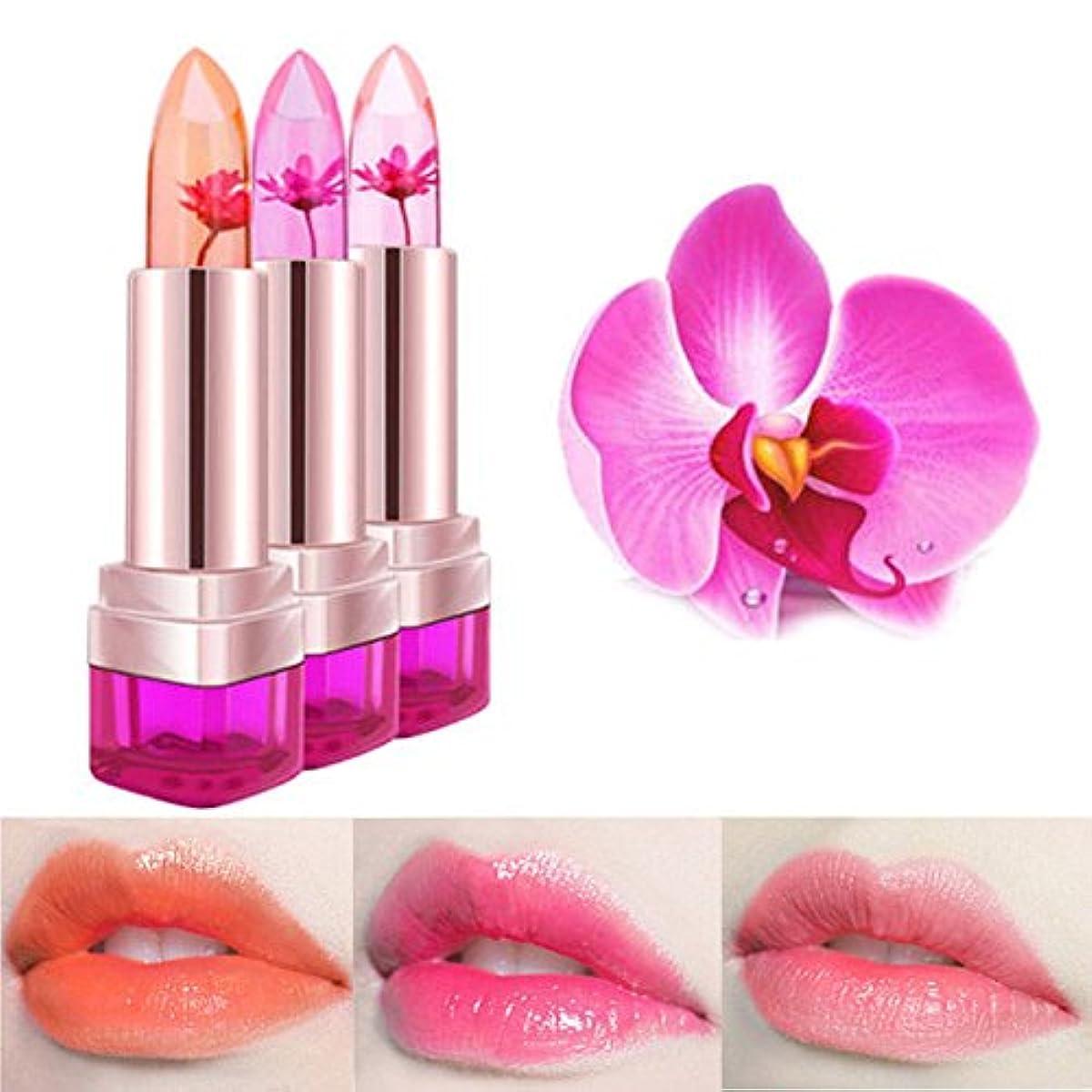 キャンセル実行記述するToygogo 長続きがする唇の光沢の美を変える3pc魔法のゼリーの花の口紅色 - 04, ワンサイズ