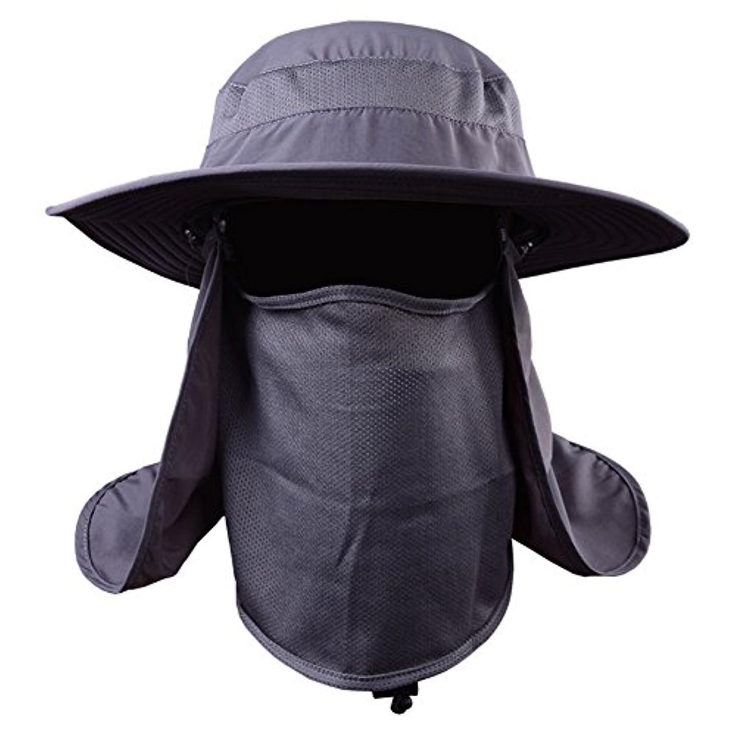 どこかホームレス追跡ACHICOO 帽子 抗UV 日焼け止め 紫外線防止 ファッション 夏用 防水防風 アウトドア 外出 旅行 ビーチ釣り 暗灰色