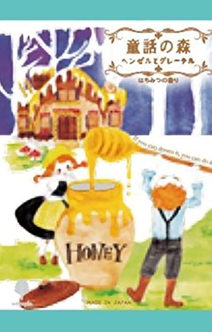 長方形デンプシー寂しい小久保工業所 日本製 made in japan 童話の森ヘンゼルとグレーテルのお菓子の家50g N-8747 【まとめ買い12個セット】