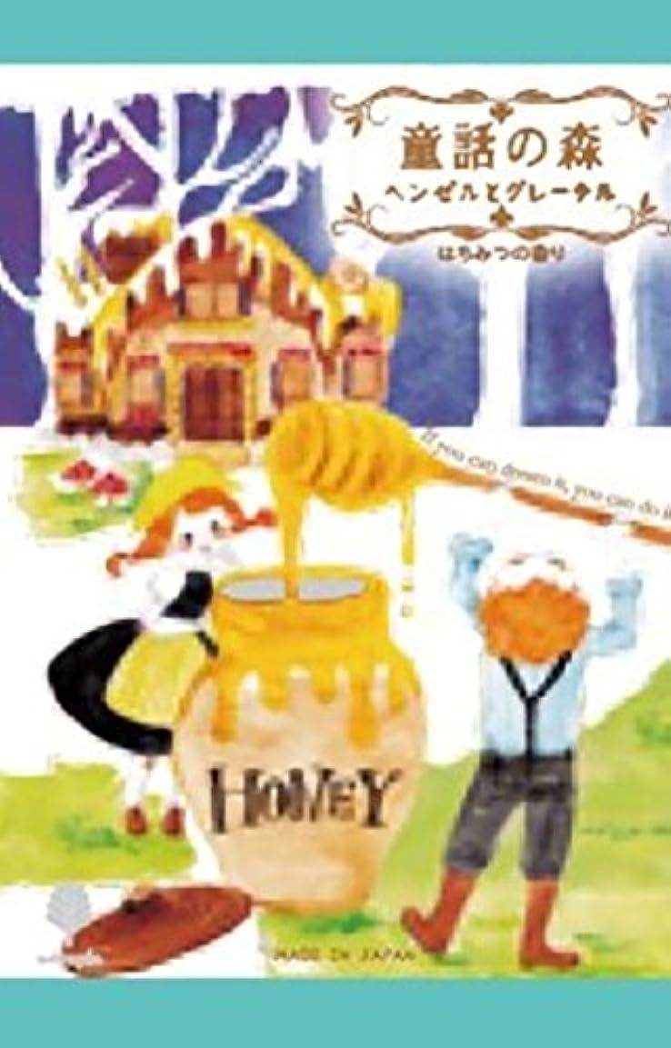 小久保工業所 日本製 made in japan 童話の森ヘンゼルとグレーテルのお菓子の家50g N-8747 【まとめ買い12個セット】