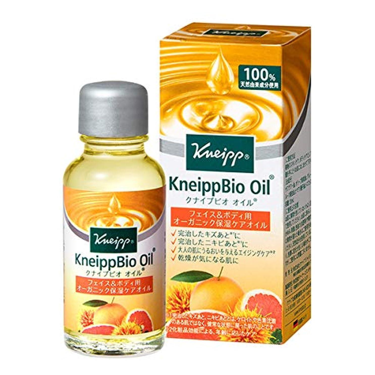 印をつけるラグ代数的クナイプ(Kneipp) クナイプビオ オイル20mL 美容液