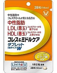 コレス&ミドルケア タブレットW 28粒(機能性表示食品)