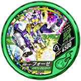 仮面ライダー ブットバソウル/DISC-EX055 仮面ライダーフォーゼ メテオフュージョンステイツ R4