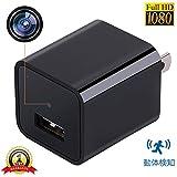 Kingber 超小型 1920×1080P 動体検知 ACアダプター型 高画質 隠しカメラ スパイカメラ 防犯ビデオカメラ 動画、写真 多機能充電器型監視カメラ 日本語説明書付き
