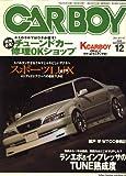 CAR BOY (カーボーイ) 2008年 12月号 [雑誌]