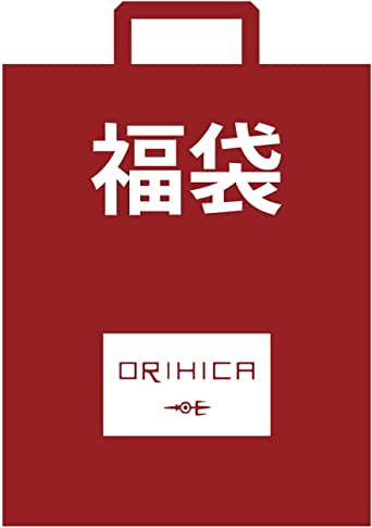 [オリヒカ] 【福袋】形態安定シャツ4点セット ワイドカラー/ボタンダウン メンズ 白&カラー 日本 S (日本サイズS相当)