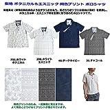 CREATION CUBE 梨地 ボタニカル&エスニック 同色プリント ポロシャツ ( 7403-249 ) (LL, 31.チャコール)