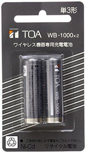 TOA ワイヤレスマイク用充電電池 WB-1000