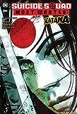 スーサイド・スクワッド:カタナ / マイク・W・バー のシリーズ情報を見る