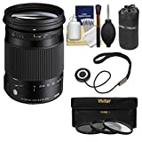 Sigma 18 – 300 mm f / 3.5 – 6.3 DCマクロOS HSM Contemporaryズームレンズfor Canon EOS DSLR Cameras withポーチ+ 3 UV / CPL / nd8..