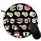 マウスパッド 寿司, 疲労低減 ワイヤレスマウスパッド 耐久性が良い 滑り止めゴム底 滑りやすい表面 マウス用パット 1V532