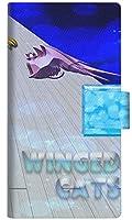 au Fx0 LGL25 スマホケース手帳型 YA942 WINGED CATS